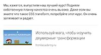 Социальный сниппет для Google+