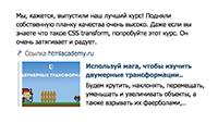 Социальный сниппет для ВКонтакте